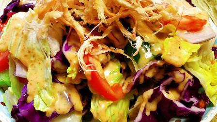 什锦蔬菜沙拉是一道健康的菜!美丽的菜!好吃的菜!