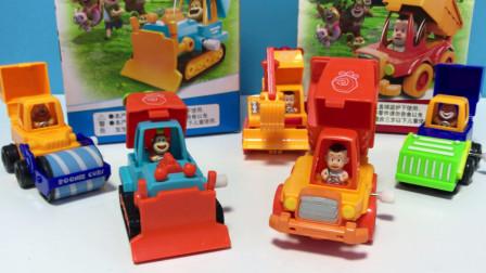 玩具拆箱 熊出没玩具 试玩熊熊乐园之光头强吉吉的工程车