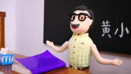 新来的数学老师身份太不一般,自我介绍完,同学们惊呆了