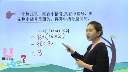 四年级数学加减乘除中 括号的运用