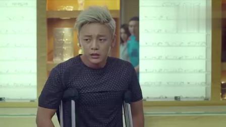 我的体育老师:小米数落邱枫,邱枫说马克害自