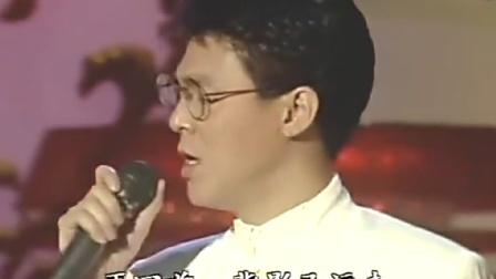 姜育恒《再回首》,91年的原始版