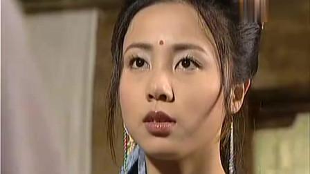 《鱼美人》:子游知晓妻子牡丹是鲤鱼精幻化的, 吓得往外逃!