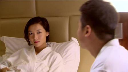 恋爱专家:小伙与美女同住酒店套房,提议看电视,谁知电视画面让美女不淡定