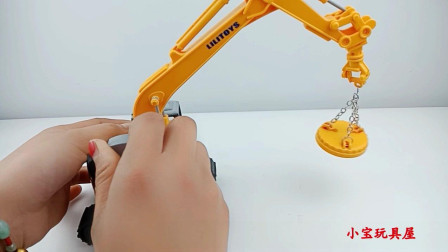 认识和演示操作长臂工程吸盘车 儿童工程车益智玩具