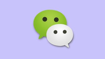 微信昵称这样设置一下,聊天界面立马洒出满屏飞吻,太好玩了!