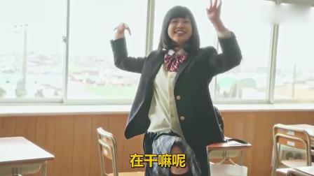 创意广告: 日本高中生的定格魔法