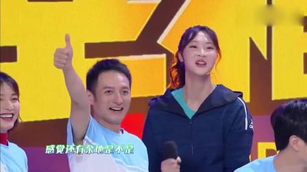 快本:邓伦跳过一米七,跟何炅说自己以前是运动员,谢娜笑了
