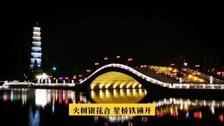 """火树银花合,星桥铁锁开!三水版""""行通济""""上演"""