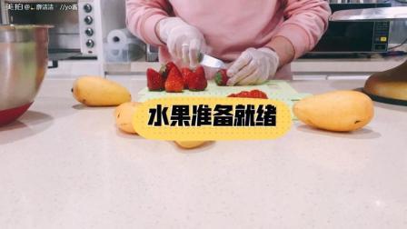 八寸水果奶油蛋糕