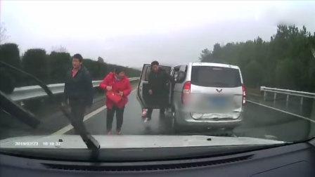 面包车高速上被追尾 司机下车理论再被撞