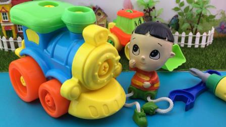 快乐宝贝大头儿子玩具 趣味拼装积木托马斯玩具!大头儿子组装积木小火车!