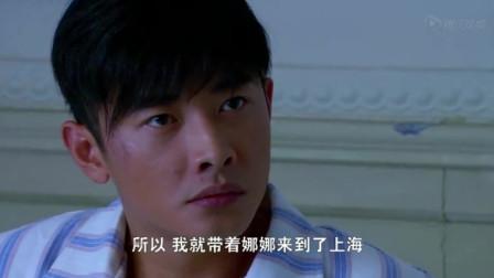 乱世佳人:董事长要重阳答应她的条件,这件事我不喜欢
