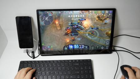 三星S8升级One UI系统,直连显示器启动Dex桌面模式后,直接把电脑扔了