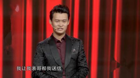欢乐喜剧人 第五季 南腔北调大不同,中国顶级脱口秀在这里
