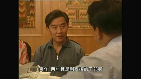 田教授回到家,突然发现儿子和保姆在验证妻子的第六感,懵圈