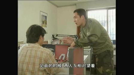 田教授的二十八个保姆:新来的保姆能干,脾气却有点怪!