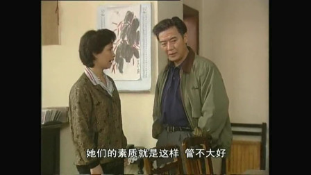 田教授请保姆,没想到请来了一个妈!