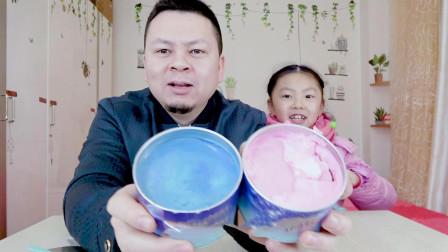 父女试吃星空蛋糕,一口咬下去,就像是在吞噬星空。