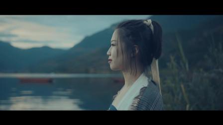 一个人的旅行-云南MV