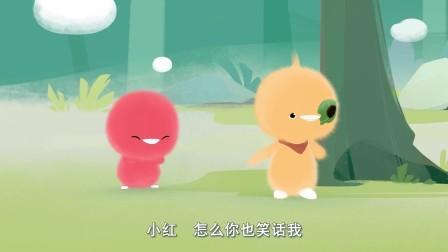 小鸡彩虹 第五季 小鸡彩虹:小橙眼睛受伤,遭到小鸡们的嘲笑