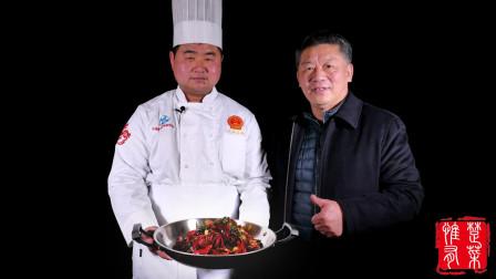 2019武汉第一锅油焖大虾出炉,巴厘龙虾厨师长亲自烹饪,大师都点赞!