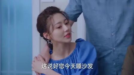 逆流而上的你:奶奶不行了,高蜜邹凯扮演恩爱夫妻,演技很到位!