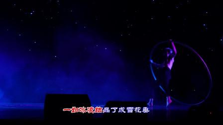 唯美,亦仙亦幻,克莉丝汀用中文演唱,俄罗斯小伙表演杂技铁环舞