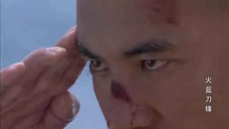 火蓝刀锋:张冲被老兵打到跪地拜师,可老兵却说出,这样热血沸腾的话!