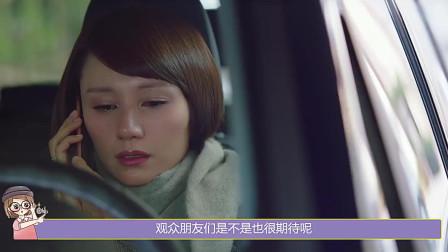 《我的前半生2》已拍完,贺涵子君终于订婚,却因为唐晶拱手相让