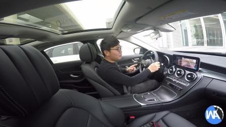 优缺点明显!快评北京奔驰2019款C260L 运动版