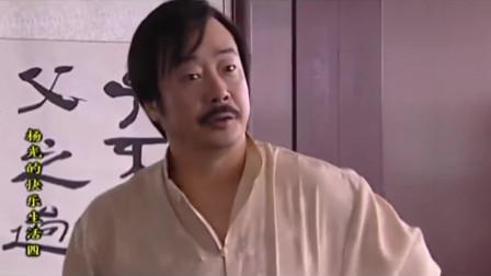 杨光的快乐生活:老师:你看看你儿子的成绩,太不像话了,满分600,他考599!
