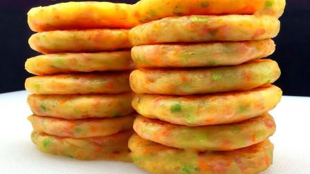 土豆饼最好吃的做法,妈妈独家秘制配方,营养解馋,比馅饼还好吃