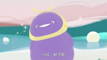 小鸡彩虹 第五季 小鸡彩虹:小紫吃什么都会牙痛,心里很难过