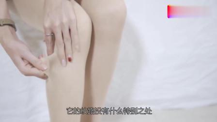 混血长腿美女试穿体验世界最柔软肉色丝袜,349元一双还不包邮!