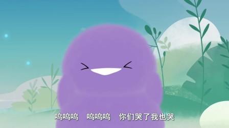 小鸡彩虹 第五季 小鸡彩虹:小紫也被小青感染,大家一起哭泣
