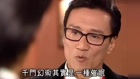 千王之王重出江湖:常昆真是千术天才,龙四的所有招都学会了!