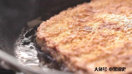 早餐就应该这样吃,牛油果法式吐司三明治配荔枝汽水,简单又好吃