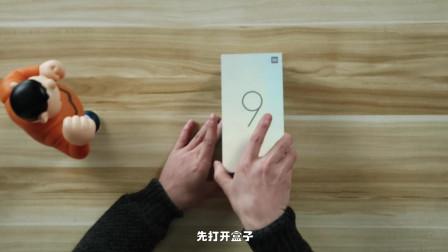 【大雄】小米9开箱简评