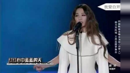 田馥甄翻唱最成功的一首歌,一旁林俊杰听的满脸陶醉