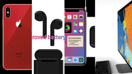 苹果春季发布会大猜想:iPad也有性价比大家最喜欢的苹果产品将更新