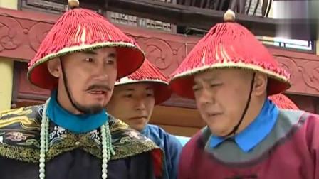 肥姐挂帅:江洋大盗突然在糊涂县官的轿子里,这是好是坏?