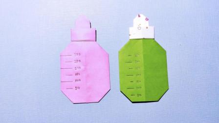 奶瓶的立体折法,步骤简单,手工折纸DIY制作