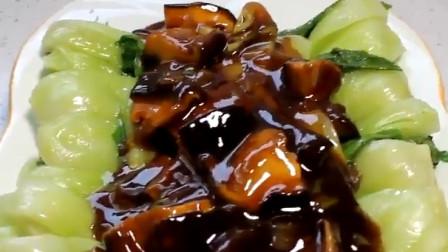 小马美食:营养美食香菇油菜的做法