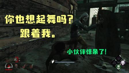霜冷黎明杀机:军团,我是一个砍不死人喜欢跑酷的杀手!
