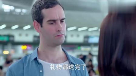 翻译官:祖祖回国送别,抱着乔菲说悄悄话,程家阳居然吃醋了