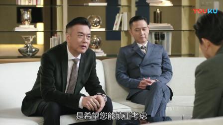 幕后之王:卓台长霸气回应恒天与东海集团,不重视人才企业必定有个平庸的老板