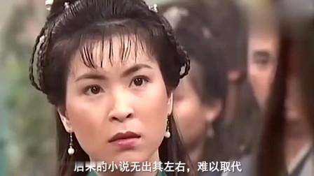 古天乐李若彤《神雕侠侣》片尾曲《归去来》真的好听