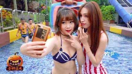 【藏马】2018水上乐园万圣KOL游长隆