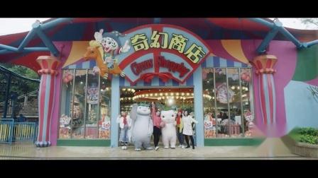 【藏马】2018广州长隆春节公益广告——放下手机陪伴家人